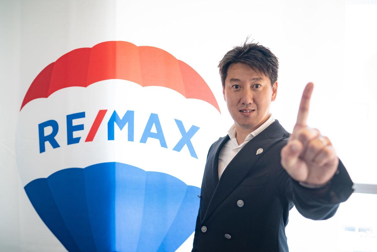 私がRE/MAX NOW(リマックスナウ)のオフィスオーナー丹 信貴です
